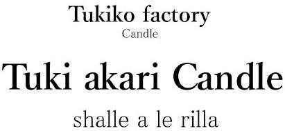 Tukiko factory